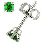 Tsavorite and white gold earrings.